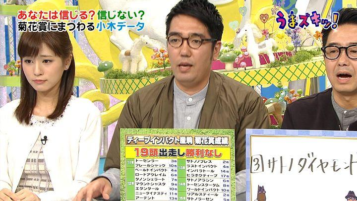 tsutsumireimi20161022_33.jpg