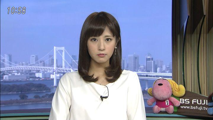 tsutsumireimi20161023_01.jpg