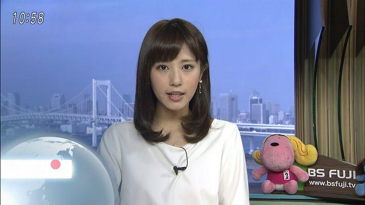 tsutsumireimi20161023_02.jpg