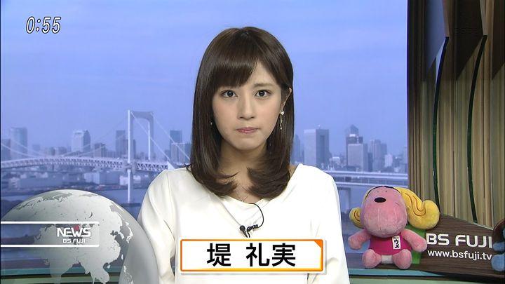 tsutsumireimi20161023_04.jpg