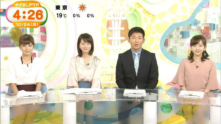 tsutsumireimi20161024_01.jpg