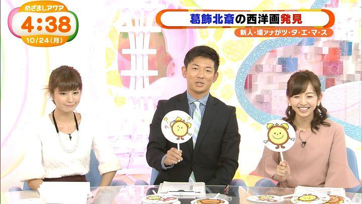 tsutsumireimi20161024_06.jpg