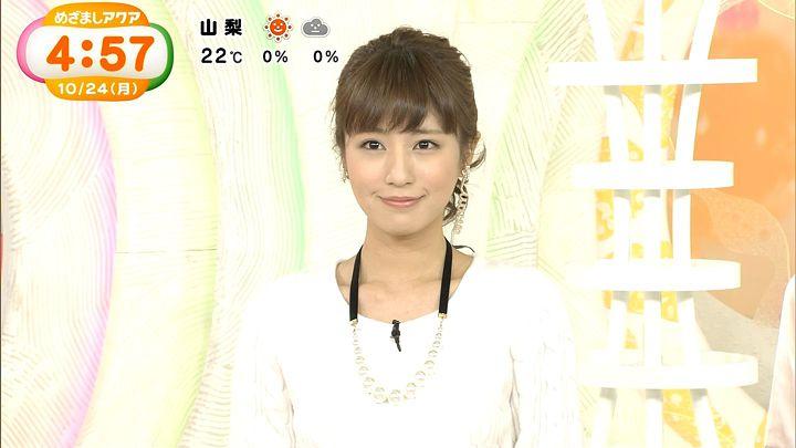 tsutsumireimi20161024_07.jpg