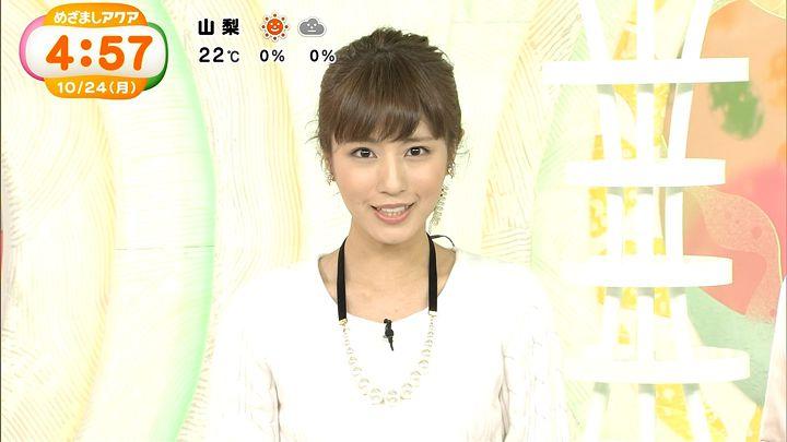 tsutsumireimi20161024_09.jpg