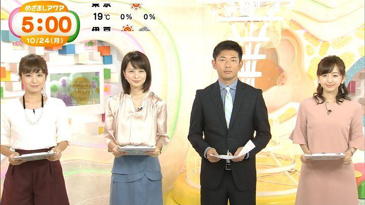 tsutsumireimi20161024_10.jpg