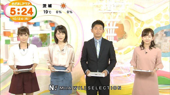 tsutsumireimi20161024_11.jpg