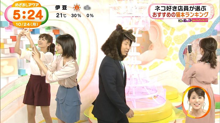 tsutsumireimi20161024_12.jpg