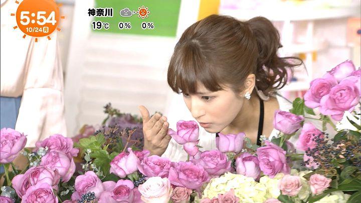 tsutsumireimi20161024_16.jpg
