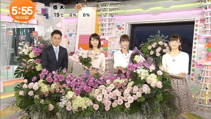 tsutsumireimi20161024_19.jpg