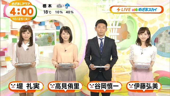 tsutsumireimi20161025_01.jpg