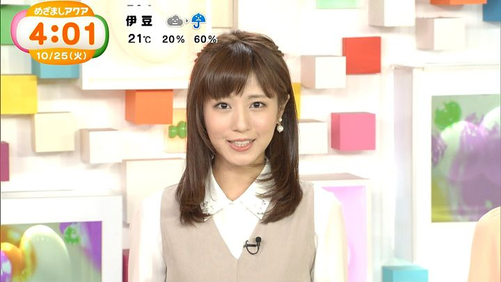 tsutsumireimi20161025_02.jpg