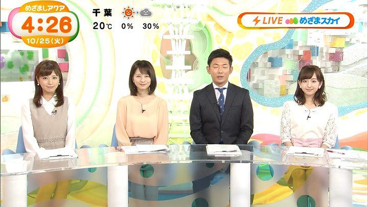 tsutsumireimi20161025_03.jpg