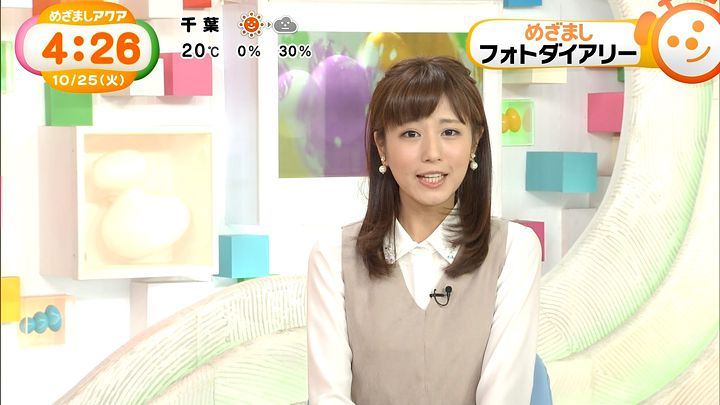 tsutsumireimi20161025_04.jpg