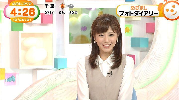 tsutsumireimi20161025_05.jpg