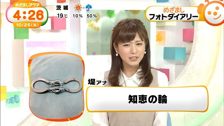 tsutsumireimi20161025_06.jpg