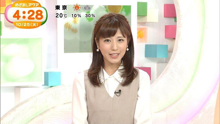 tsutsumireimi20161025_08.jpg