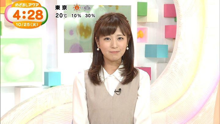 tsutsumireimi20161025_09.jpg