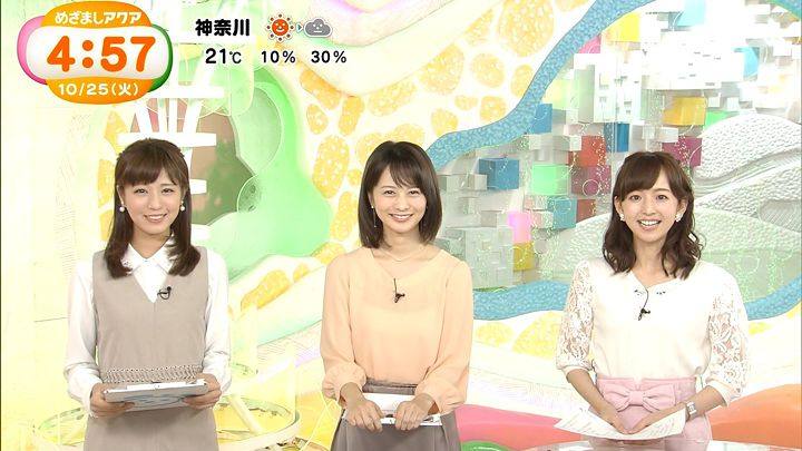 tsutsumireimi20161025_13.jpg