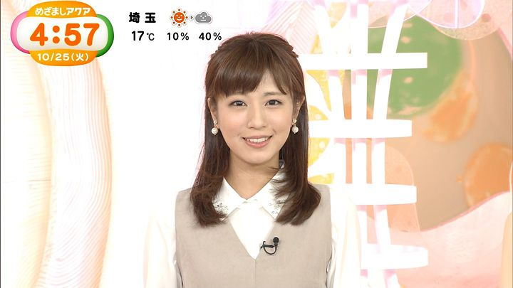 tsutsumireimi20161025_14.jpg