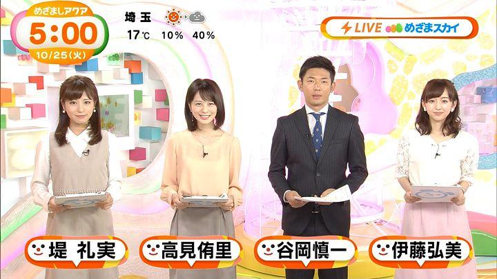 tsutsumireimi20161025_15.jpg