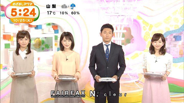 tsutsumireimi20161025_16.jpg