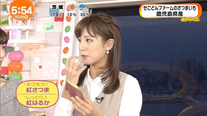 tsutsumireimi20161025_19.jpg