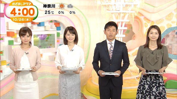 tsutsumireimi20161026_01.jpg