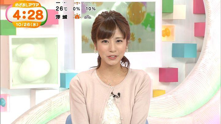 tsutsumireimi20161026_04.jpg