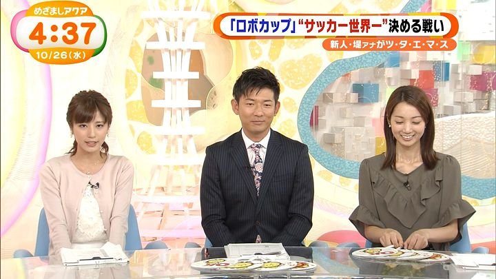 tsutsumireimi20161026_07.jpg