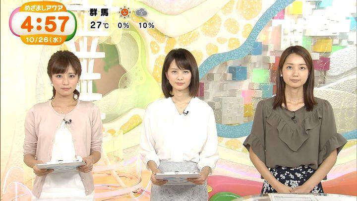 tsutsumireimi20161026_08.jpg