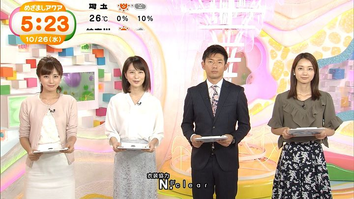 tsutsumireimi20161026_11.jpg