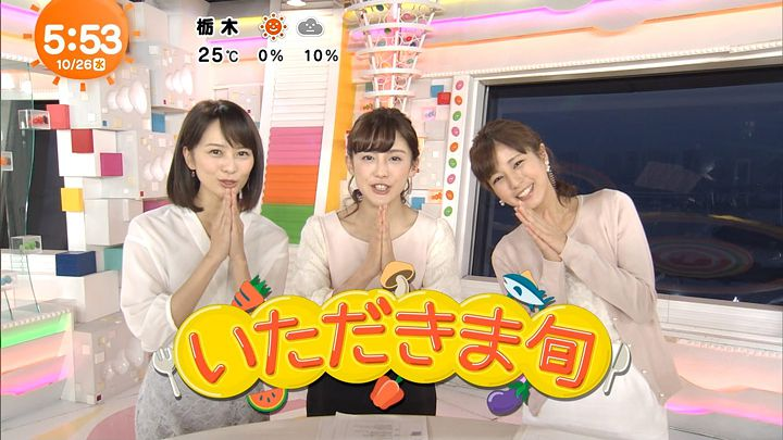 tsutsumireimi20161026_12.jpg