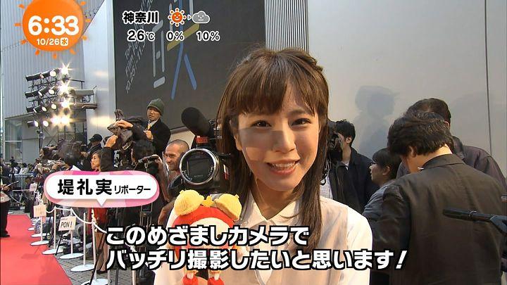tsutsumireimi20161026_20.jpg