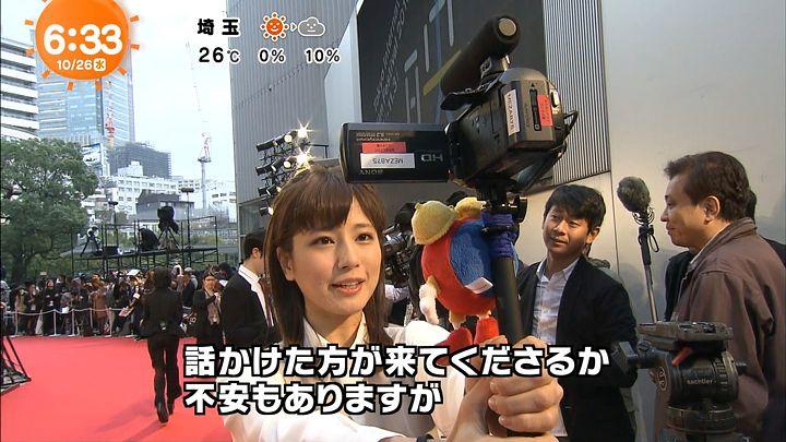 tsutsumireimi20161026_22.jpg