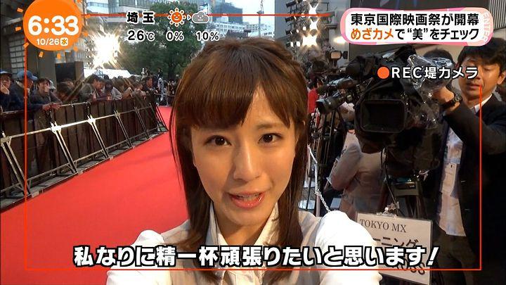 tsutsumireimi20161026_23.jpg