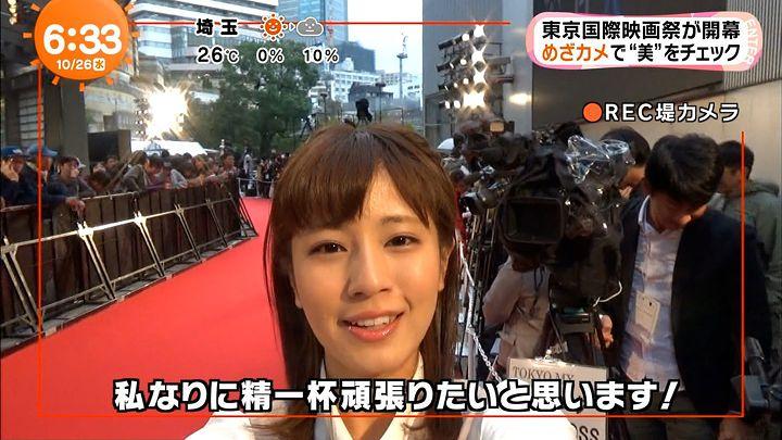 tsutsumireimi20161026_24.jpg
