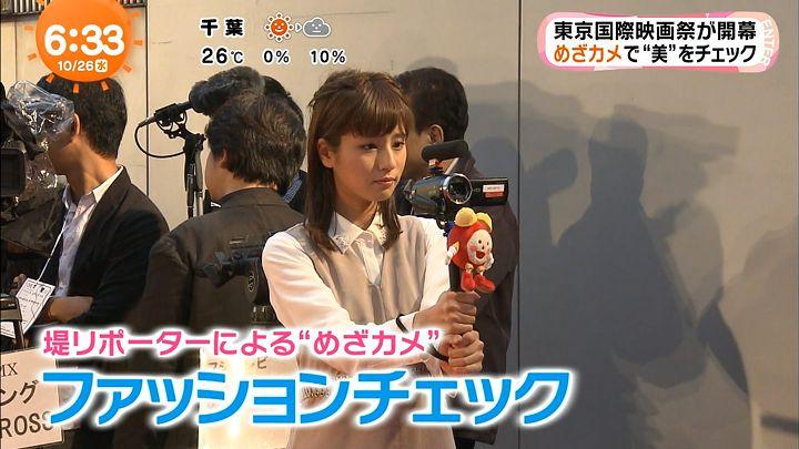 tsutsumireimi20161026_25.jpg