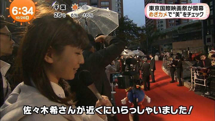 tsutsumireimi20161026_26.jpg