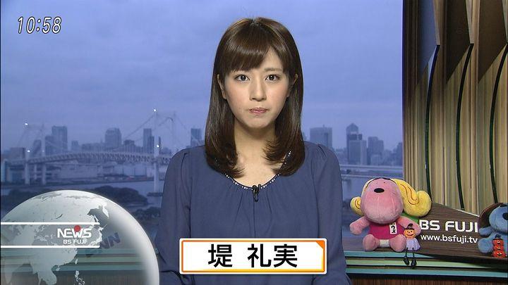 tsutsumireimi20161030_01.jpg