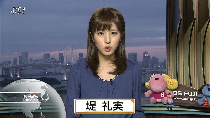 tsutsumireimi20161030_04.jpg