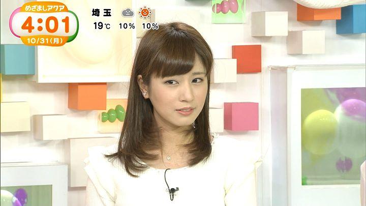tsutsumireimi20161031_02.jpg