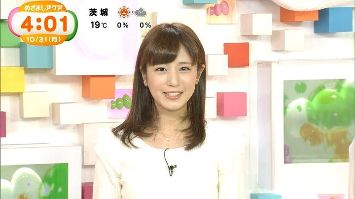 tsutsumireimi20161031_04.jpg