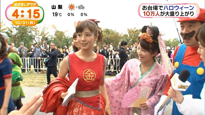 tsutsumireimi20161031_05.jpg