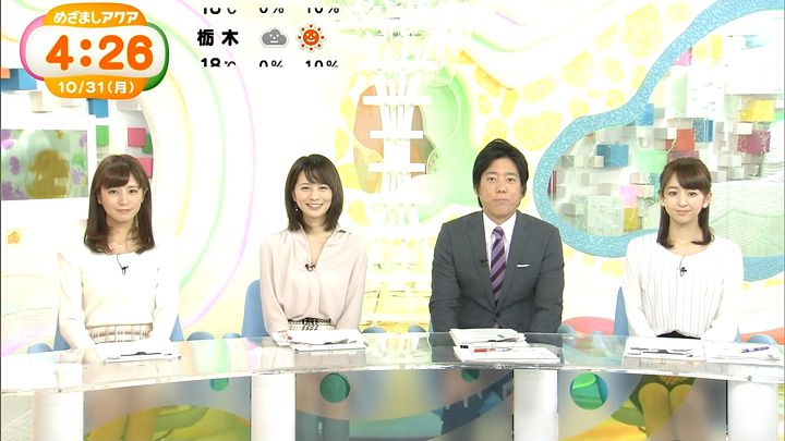 tsutsumireimi20161031_08.jpg