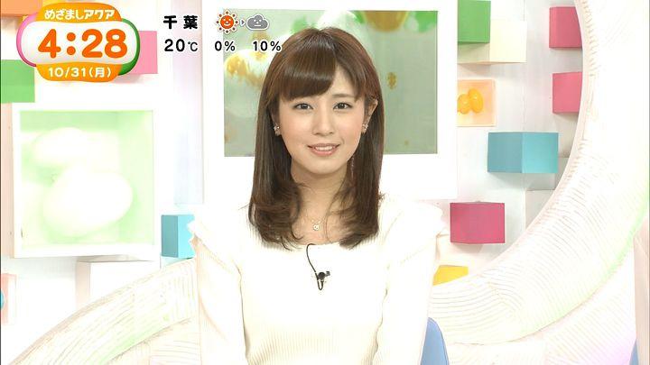 tsutsumireimi20161031_09.jpg