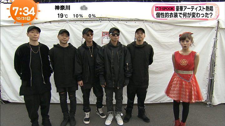 tsutsumireimi20161031_18.jpg