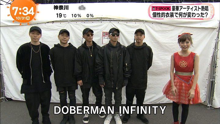 tsutsumireimi20161031_19.jpg