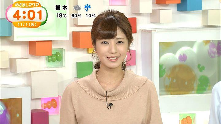 tsutsumireimi20161101_04.jpg