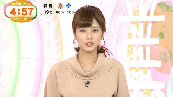 tsutsumireimi20161101_13.jpg