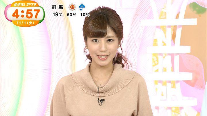 tsutsumireimi20161101_14.jpg